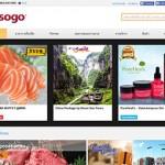 รีวิว UI เว็บ Ensogo