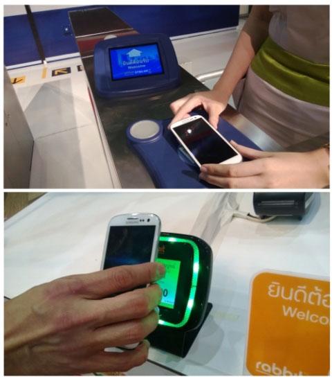finger-payment-01