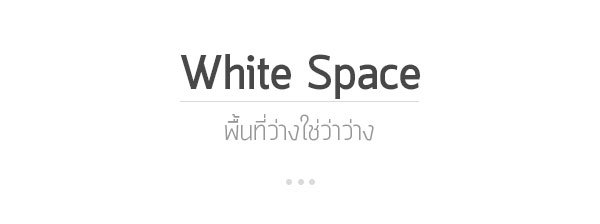 featured-white-space-narrow