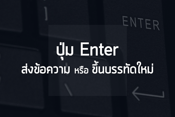 featured-text-filed-enter