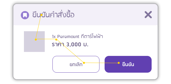 popup-02-path