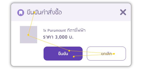 popup-03-path