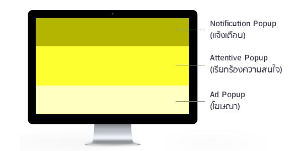 popup-desktop-03