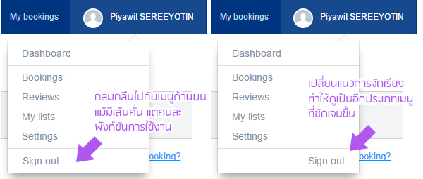 orientation-booking-menu