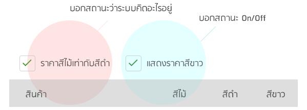 checkbox-status-01