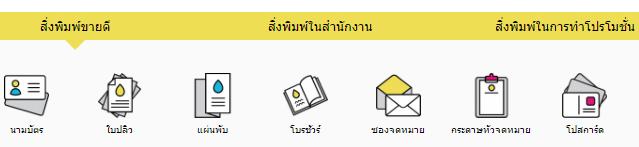navigation-menu