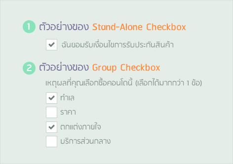 checkbox-type