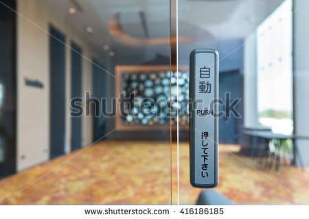 stock-photo-push-sign-on-glass-opened-door-416186185